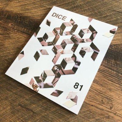 画像2: DicE MAGAZINE(ダイスマガジン)DicE Issue 81(ダイス・イシュー81)