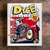 DicE MAGAZINE(ダイスマガジン)DicE Issue 82(ダイス・イシュー82)