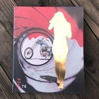 DicE MAGAZINE(ダイスマガジン)DicE Issue76(ダイス・イシュー76)